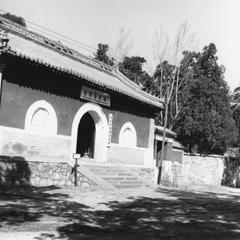Badachu (Eight Grand Sites) 八大處 Xiangjie Si (Fragrant World Temple) 香界寺.