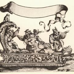 Chariot of the Court Jesters
