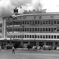 Office Building and Shops in Downtown Addis Ababa