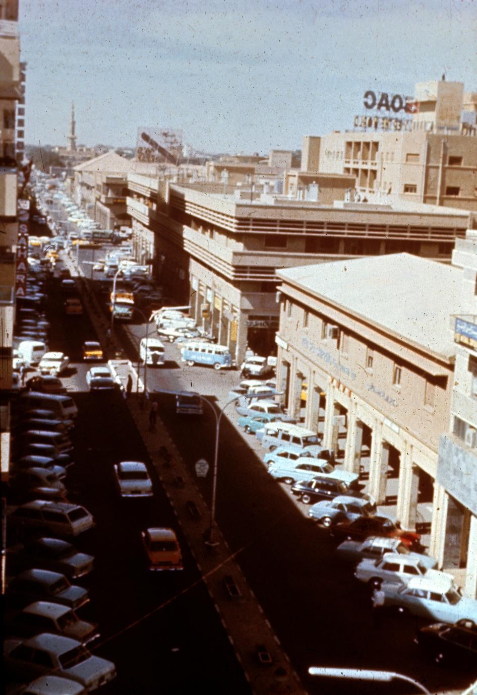 Commercial Buildings on Jamhoria Avenue in Khartoum