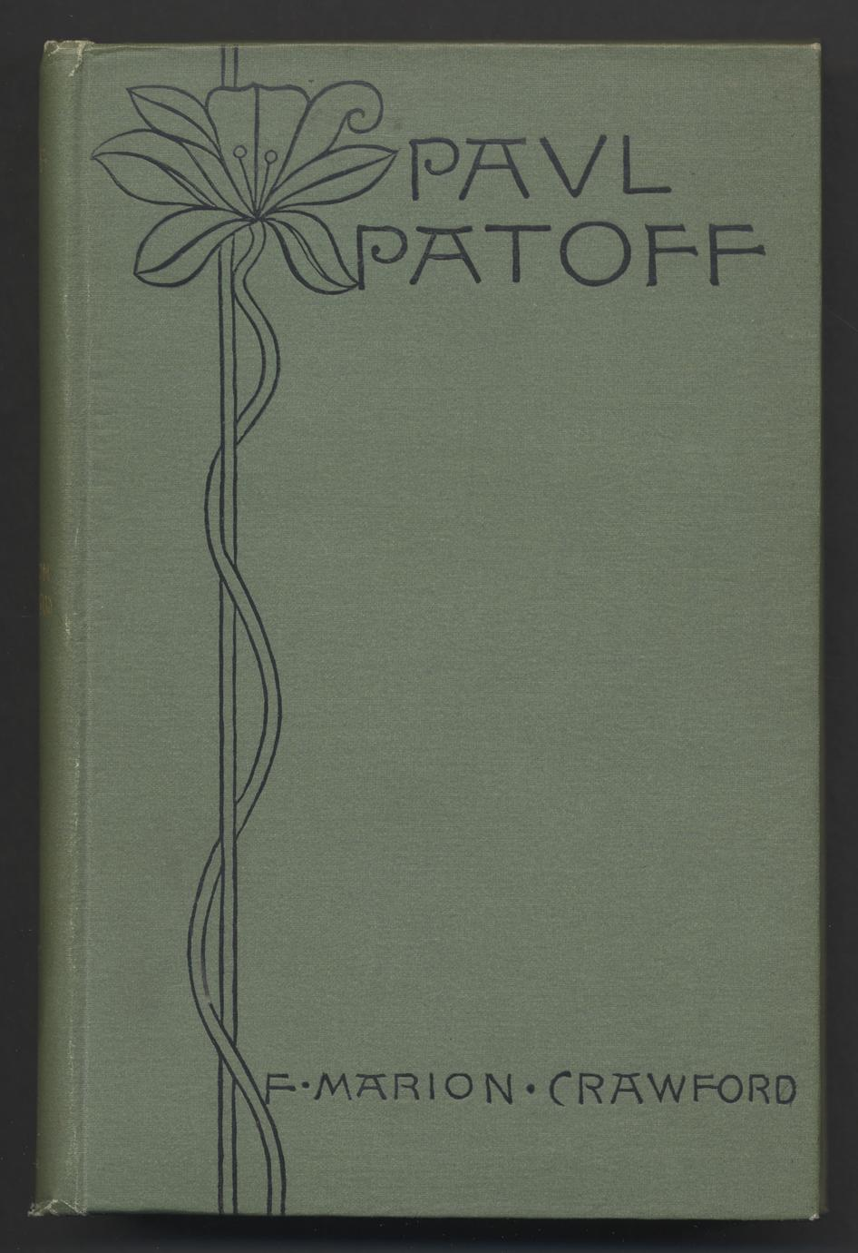 Paul Patoff (1 of 2)