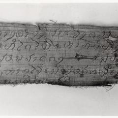 Palm-leaf writings given to the Nyaheun by King Chao Anou