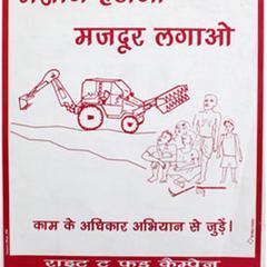 Remove the machines, use the labor