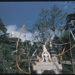2500th Anniversary of Buddhism : decorations