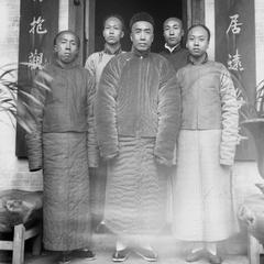 [Taam Won Liu and family, one of the literati of Yeungkong 陽江.]