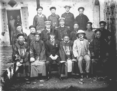[Commission at Lien Chau/Lian Zhou 連州]