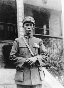 General Cai Tingkai 蔡廷楷 (1892-1968).