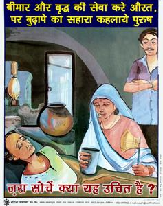 A woman serves the sick and elderly