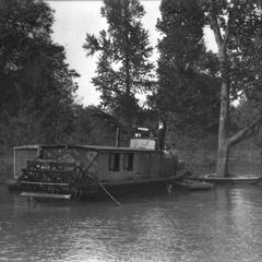 Wyoma (Private pleasure boat, 1941)