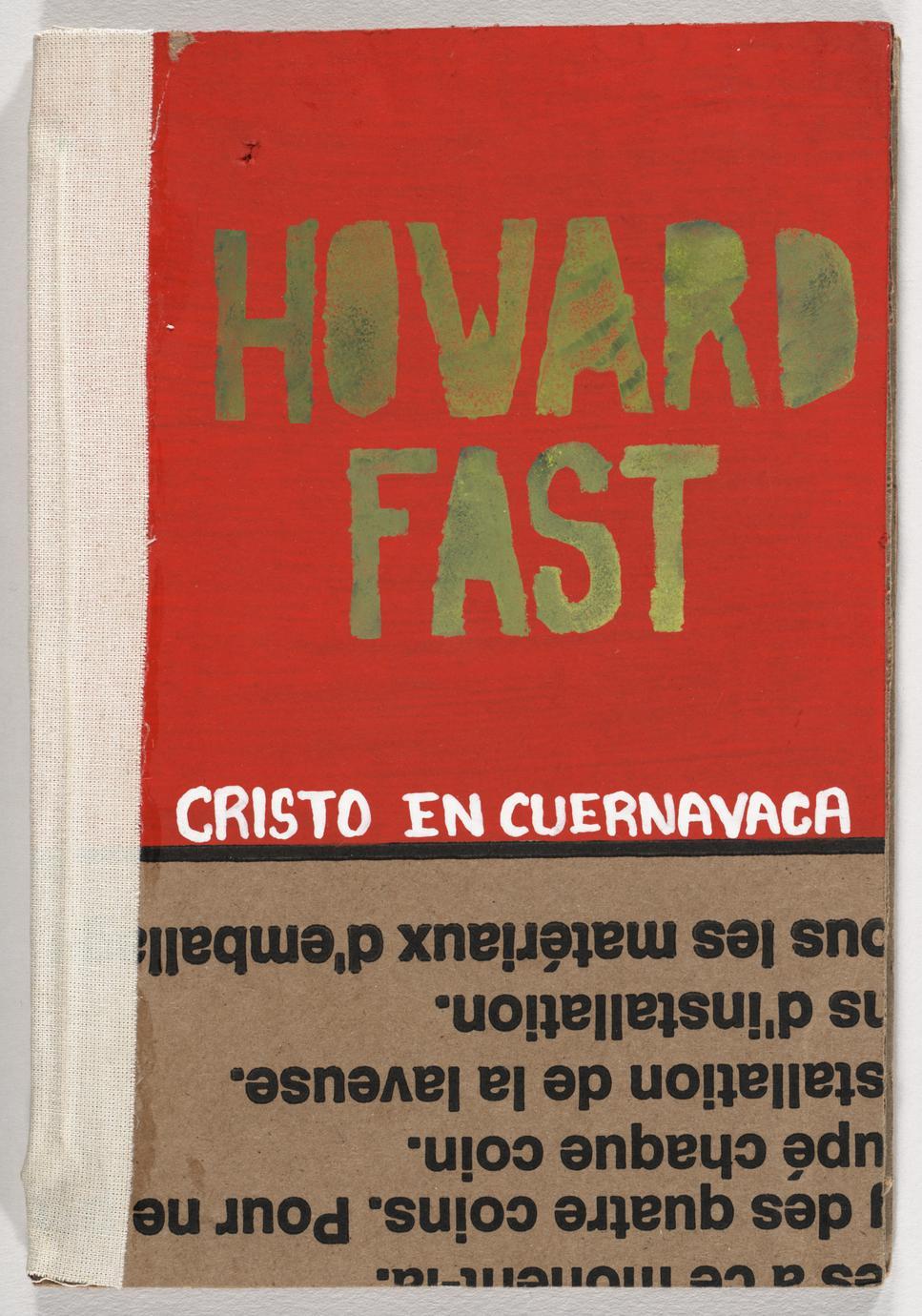 Cristo en Cuernavaca (1 of 3)