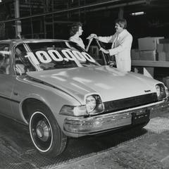 The 100,000th American Motors Pacer