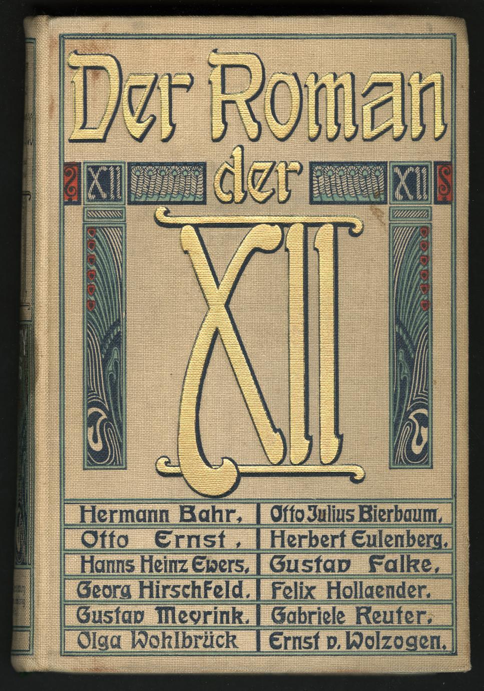 Der Roman der XII (1 of 4)
