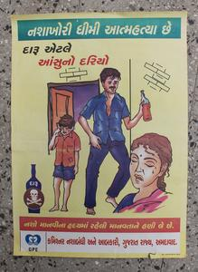 The dangers of alcohol 2