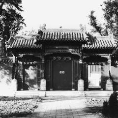 Gate to the second courtyard in Xihuang Si (Xihuang Temple) 西黃寺.