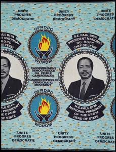Paul Biya et le rassemblement démocratique du peuple camerounais