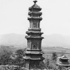 The Liuli Ta (Glazed Pagoda) 琉璃塔 at the back of Wanshou Shan (Longevity Hill) 萬壽山 in the the Yihe Yuan (Summer Palace) 頤和園.