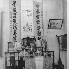 Displays in the parlor of a Buddhist master.