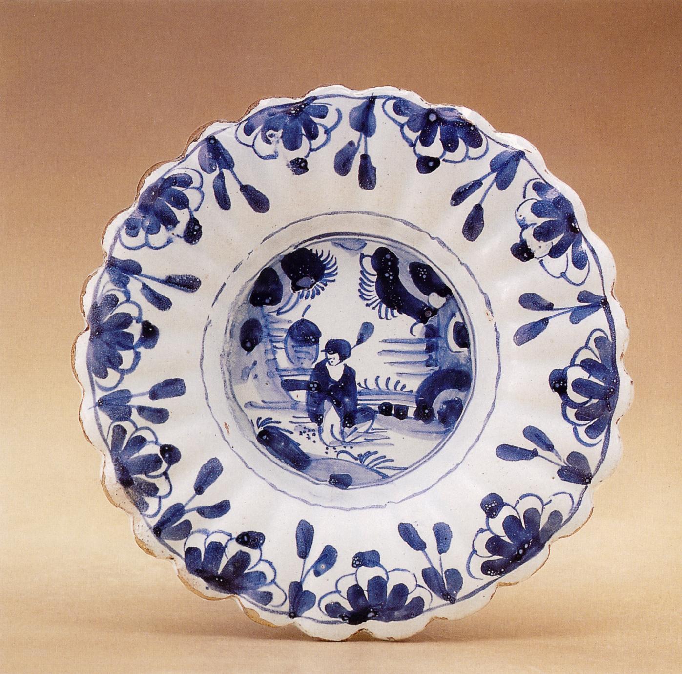 Dish (1 of 2)