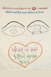 Daughter and son are like two eyes. We should give them equal care