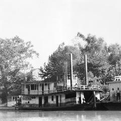 Martha (Towboat, 1925?-1940?)