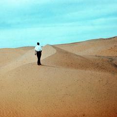 Desert Near Taouz