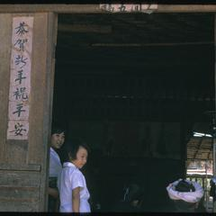Yao village--chief's house