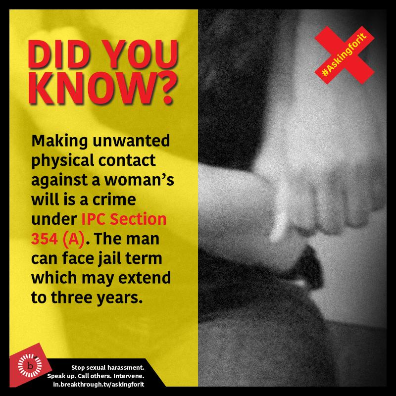 Did you know? 14