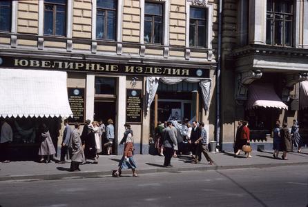 Pedestrians on the street