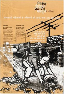 Rights of construction, contract and migrant workers
