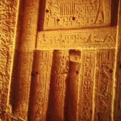 Hieroglyphics on Wall inside Tomb