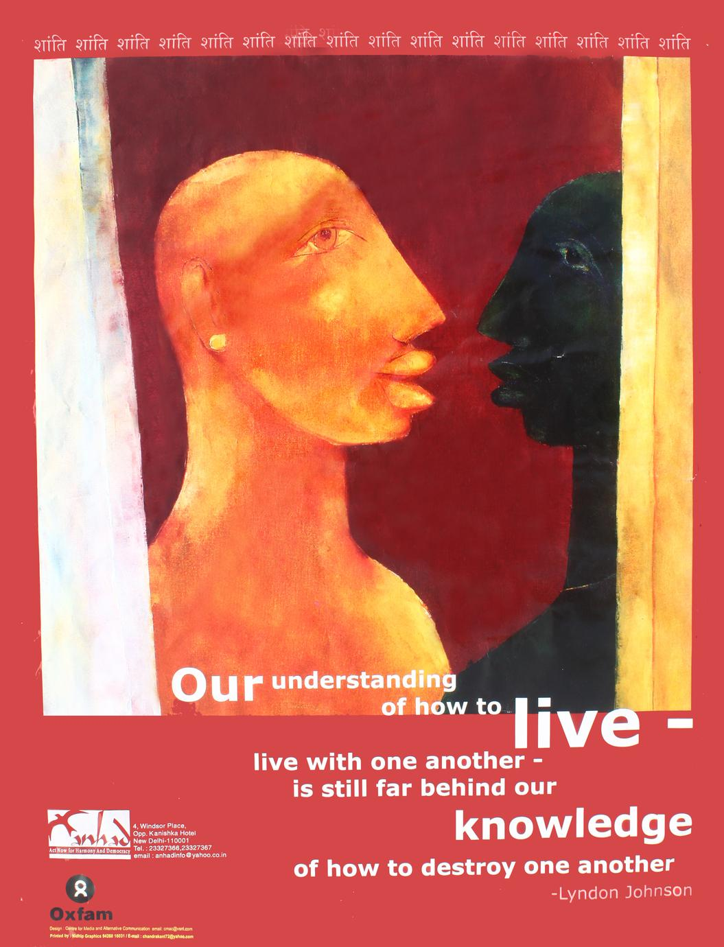Our understanding of how to live