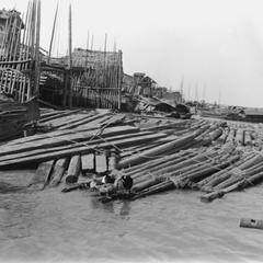 [Ship yard]