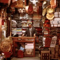 Inside a Shop in the Suq (Market) in Sousse