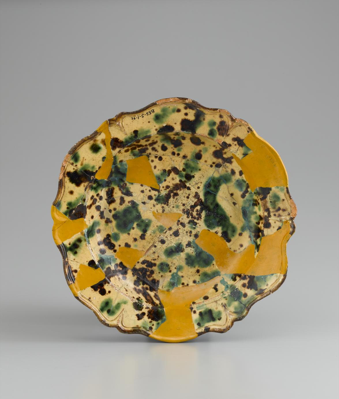 Plate (1 of 3)