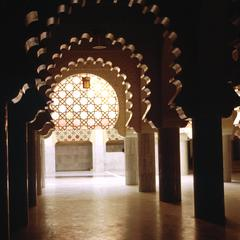 Arches in Interior of Mosque at Touba
