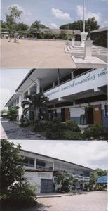 Ban Tharn Thong Daeng School buildings