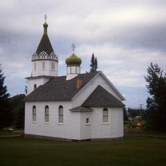St Mary's Russian Orthodox Church