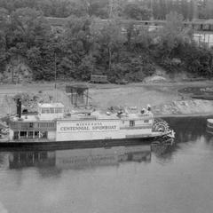 Minnesota Centennial Showboat (Showboat, 1958-1999)
