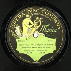 Mayrent Collection of Yiddish Recordings