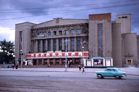 Kharkov building