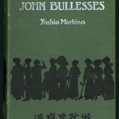 My idealed John Bullesses