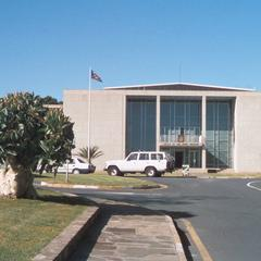 The Office of the Prime Minister of Namibia
