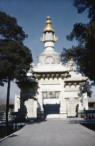 Qingjing Huayu Ta (Pure and Transformed-Region Pagoda) 清淨化域塔.