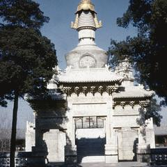 Qingjing Huayu Ta (Pure and Transformed-Region Pagoda) 清淨化域塔.