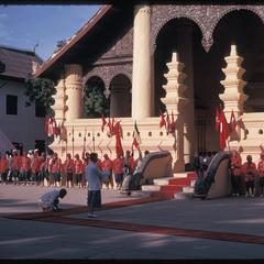 Vat Ong Tu oath ceremony--traditional honor guard