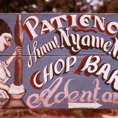 Sign Advertising Local Chop Bar