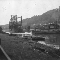 Katie (Ferry, 1895-?)