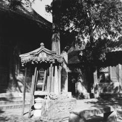 Badachu (Eight Grand Sites) 八大處 : Sanshan An (Three Mountain Temple) 三山庵.