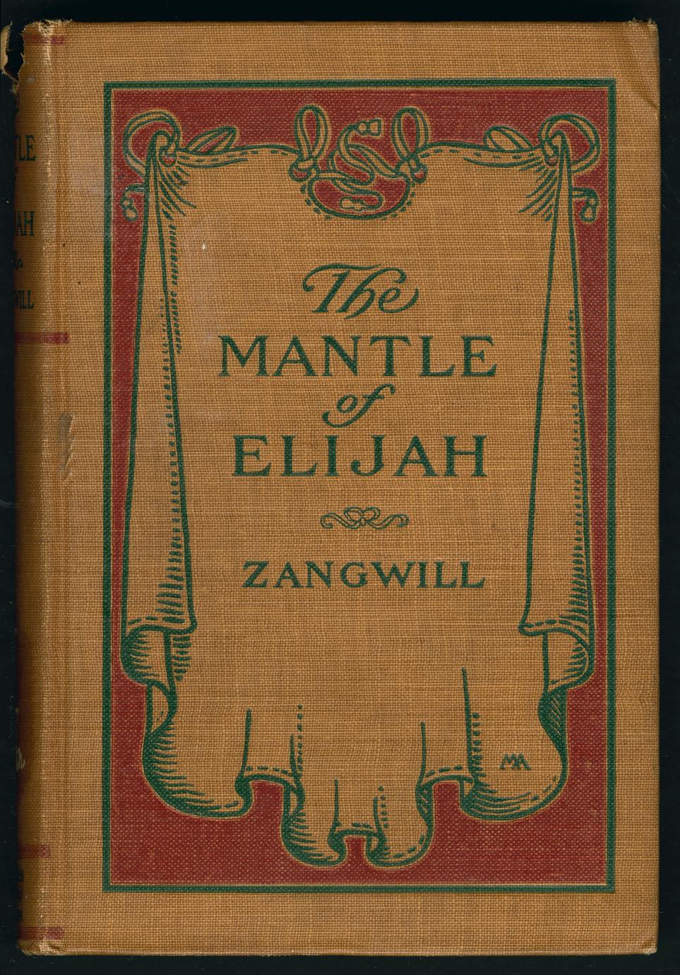 The mantle of Elijah (1 of 2)