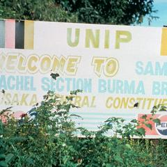 United National Independence Party (UNIP) Sign at Entrance to African Township in Lusaka